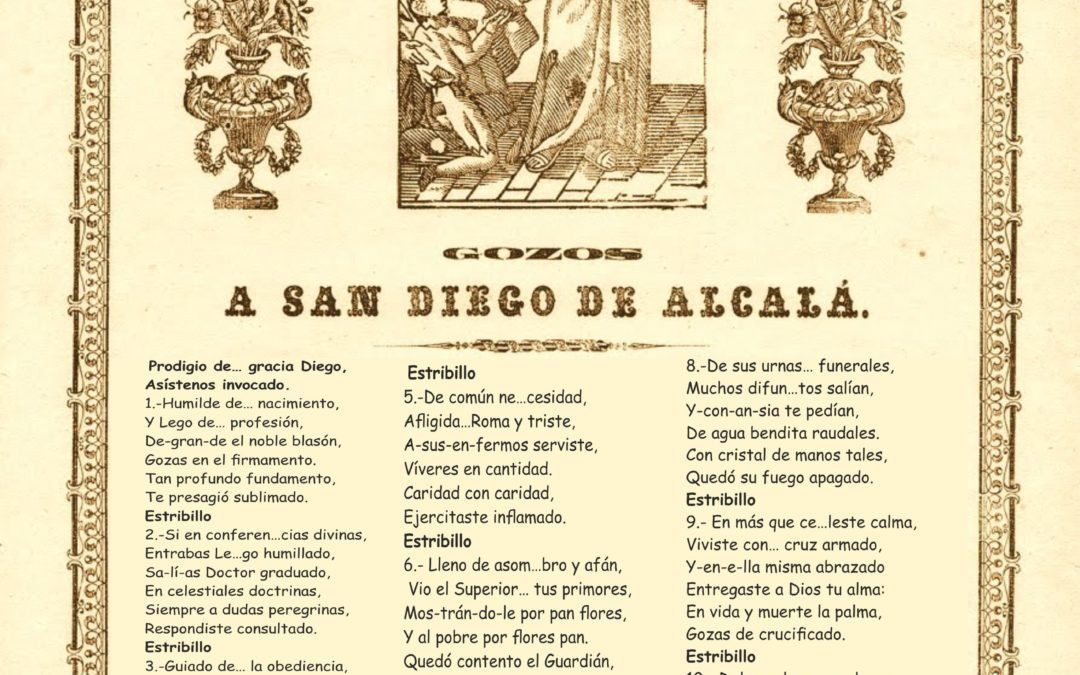 Gozos San Diego de Alcalá